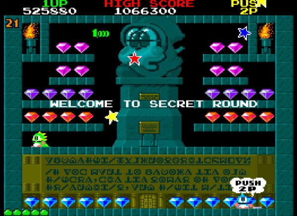 Bubble Bobble Secret Stage